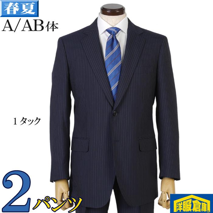 1タック2パンツ ビジネススーツ メンズ【A体/AB体】 14000 tRS5120