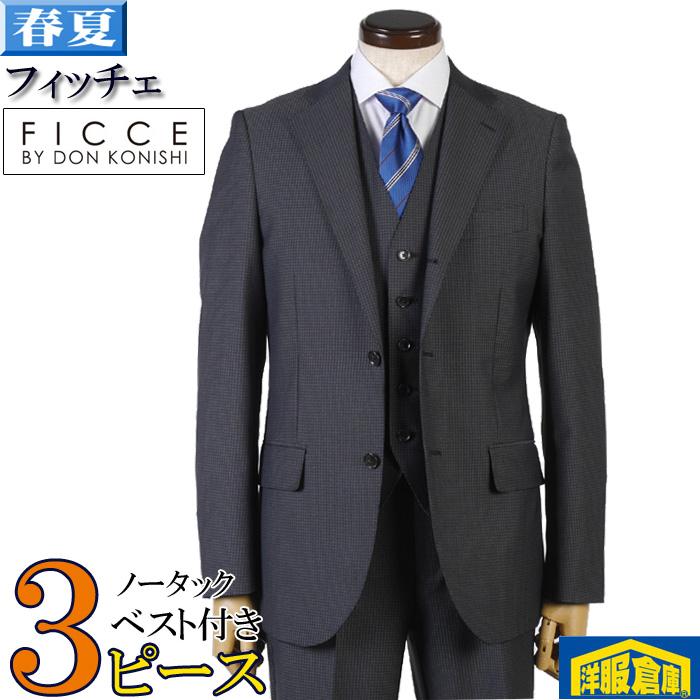 【A/AB/BB体】フィッチェ【FICCE】3ピース 段返り3釦 ノータック スリム ビジネススーツ メンズ日本製生地 25000 wRS5051