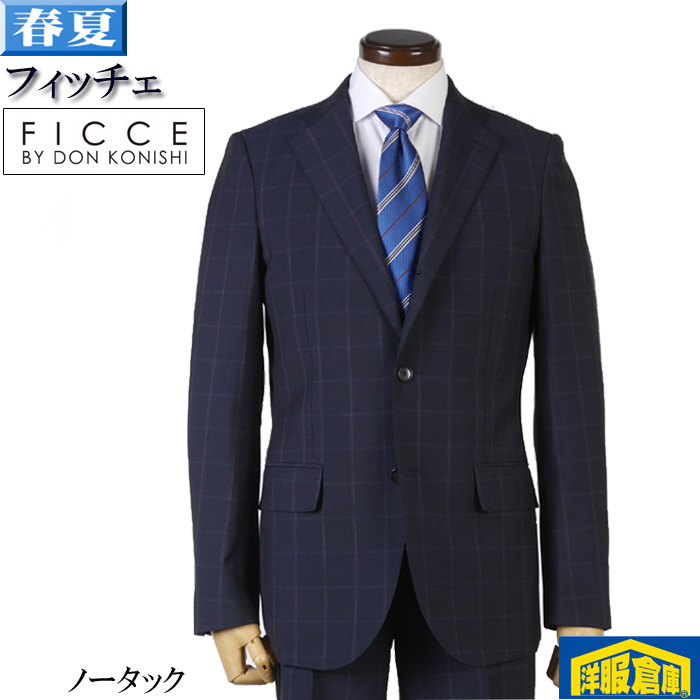 【A/AB/BB体】フィッチェ【FICCE】ノータック 段返り3釦 スリム ビジネス スーツ メンズ日本製生地 21000 wRS5052