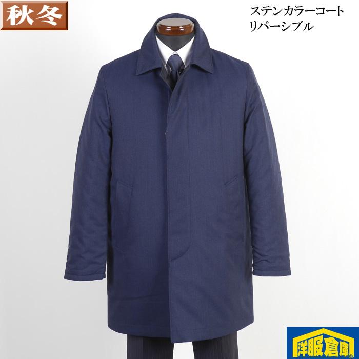 【S/M/L】リバーシブル ステンカラーコート メンズ表面はカルゼ織りウール混防素材 裏綿はキルト仕立て ネイビー 12500 RC3633-k93-