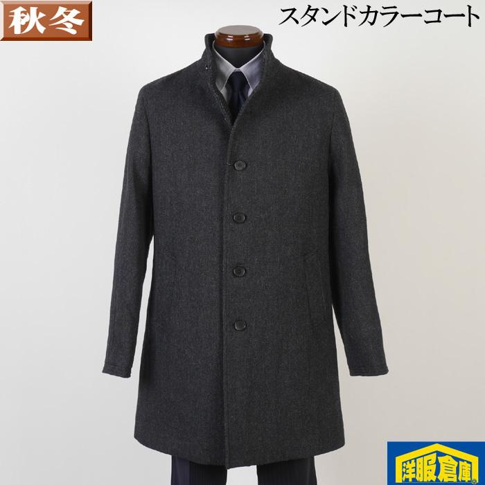 【L/LLサイズ】スタンドカラー コート メンズチャコール/ヘリンボン 14500 RC3646-k93-