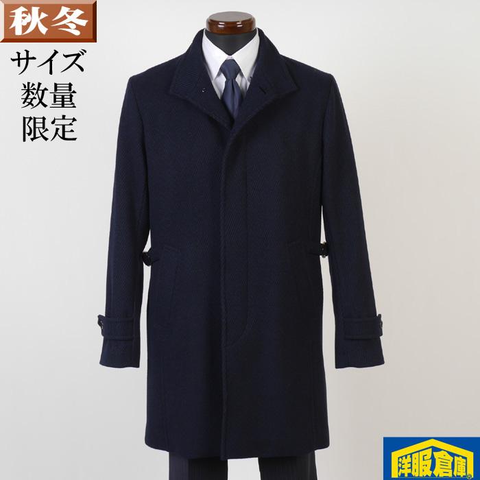 スタンドカラー コート メンズウール【Mサイズ】織り柄 ビジネスコートSG-M 14500 GC36030-k103-