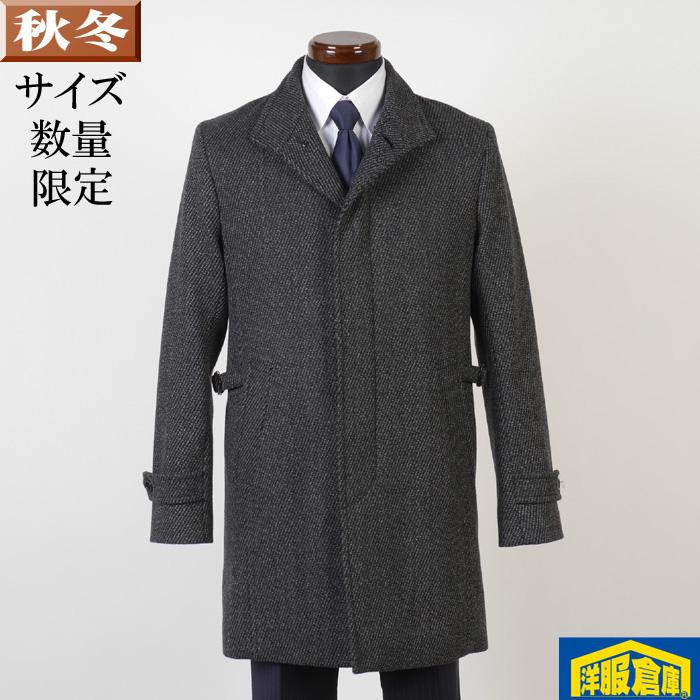 スタンドカラー コート メンズウール【Sサイズ】織り柄 ビジネスコートSG-S 14500 GC36031-k103-