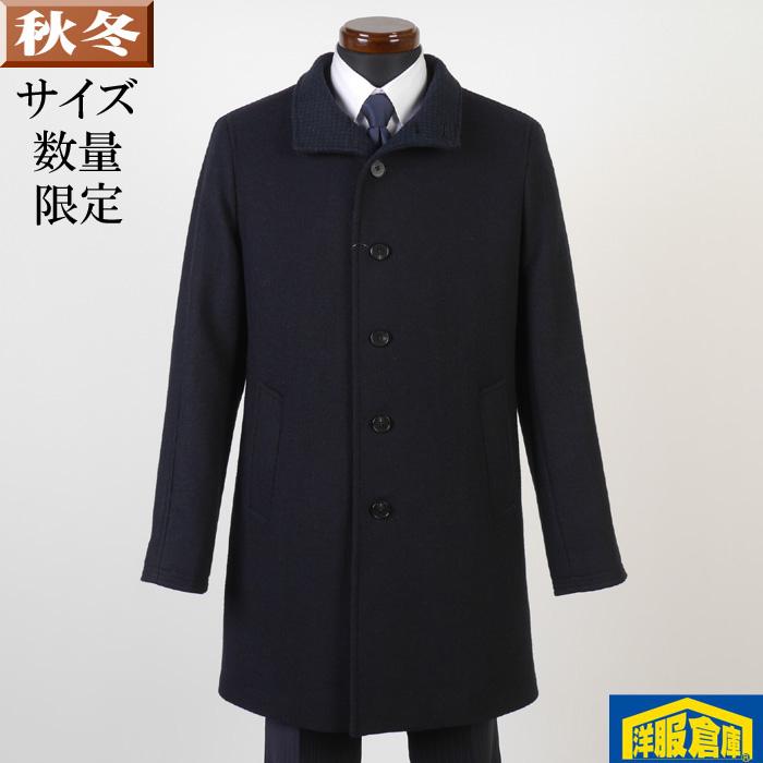 スタンドカラー コート メンズウール【Lサイズ】ビジネスコートSG-L 14500 GC36124-k103-