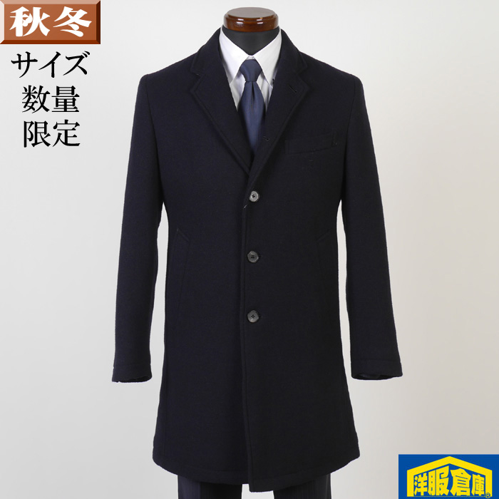 チェスターカラー コート メンズ【Sサイズ】 ウール ビジネスコートSG-S 14500 GC36182-k103-