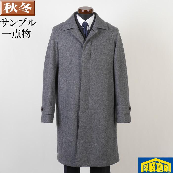 毛100% ステンカラー コート メンズ 2WAY ライナー付き 【Lサイズ】 ウール ビジネスコートSG-L 18000 SC76007-k123-