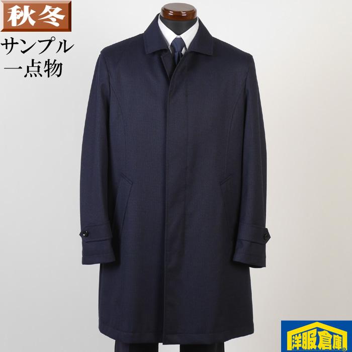 ステンカラー コート メンズウール100%【Lサイズ】ビジネスコートSG-L 16000 SC76027-k123-