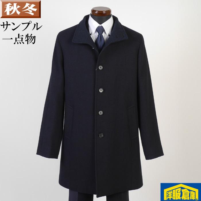 スタンドカラー コート メンズ【Lサイズ】 ウール ビジネスコートSG-L 16000 SC76069-k113-