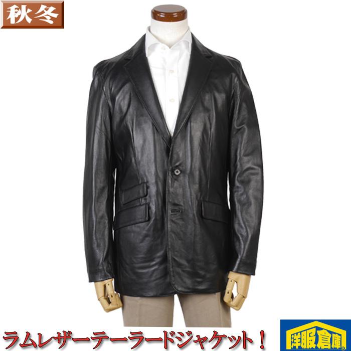 【L/LL】羊皮 ラムレザー テーラードジャケット メンズラム皮ならではの軽さとしなやかさ 17000 RJ6002-rev-