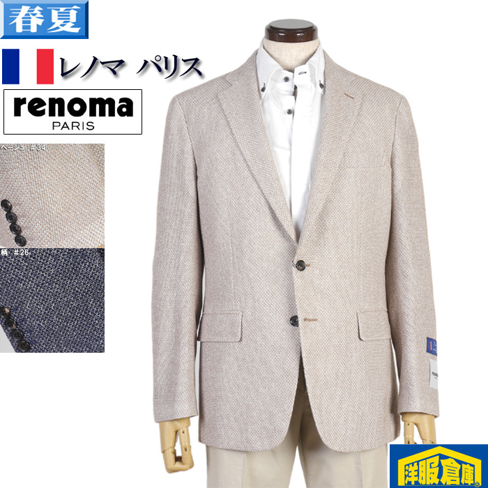 【AB/BB体】【renoma PARIS】レノマパリス テーラードジャケット メンズFinest Quality by ICHITEKI 全3柄 19000 wRJ7072