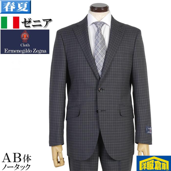 【AB体】【Ermenegildo Zegna】ゼニア「COOL EFFECT」クールエフェクトノータック スリム ビジネス スーツ メンズ 39000 RS7002