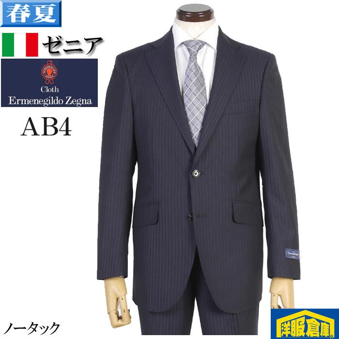 【A/AB体】【Ermenegildo Zegna】ゼニア「TROPICAL」トロピカルノータック スリム ビジネス スーツ メンズ全2柄 39000 RS7004
