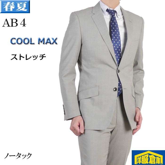 春夏 ウール60/50 センターベント ローライズ 細身  スーツ【COOL MAX】 ビジネススーツ メンズ ノータック スリム【A4/A5/A6/AB4】軽い 涼しい ストレッチ素材 全3柄 11,000 RS7005-end-