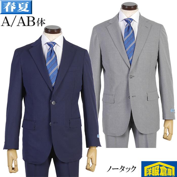 【A/AB体】快適ストレッチ「SPORTS SUIT」ノータック スリム ビジネス スーツ メンズ袖ZIP ウエストゴム 全2色 12000 tRS7020