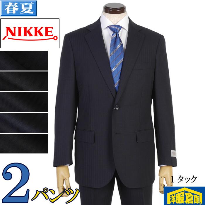 【A/AB/BB体】ニッケ「NIKKE」2パンツ 1タック ビジネス スーツ メンズ全3柄 22000 tRS7111