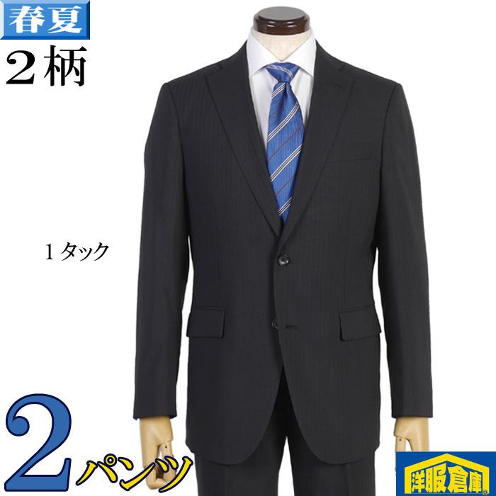 【A/AB/BB体】2パンツ 1タック ビジネス スーツ メンズ全2柄 18000 tRS7113