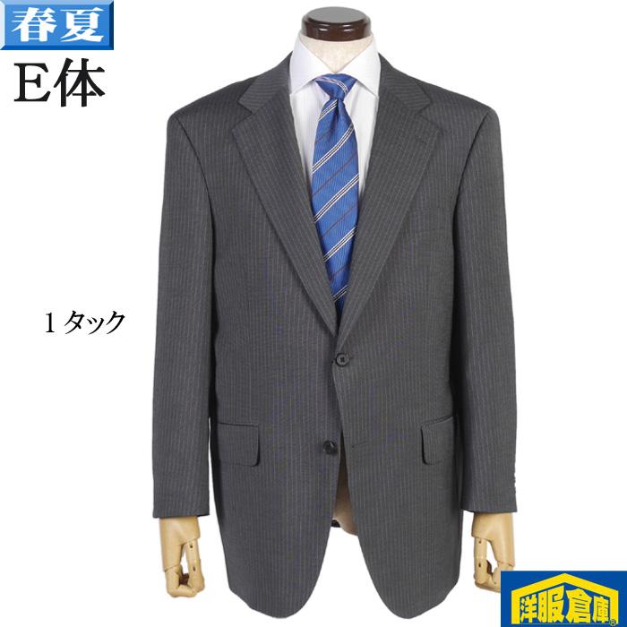 【E体】1タック ビジネス スーツ メンズ大きなサイズ 18000 tRS7116