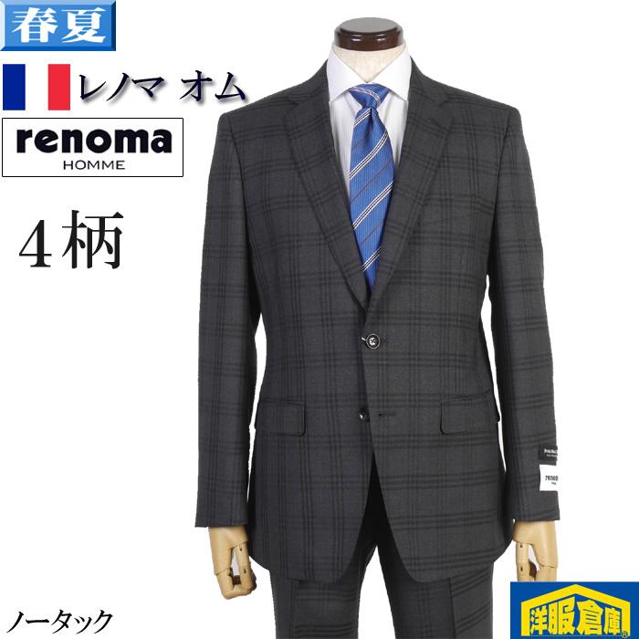 【A/AB/BB体】レノマ オム【renoma HOMME】ノータック スリム ビジネス スーツ メンズ毛100%「British Wool Blend」 全5柄 25000 wRS7074