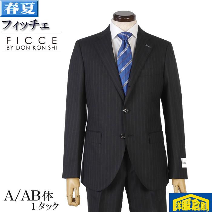 【A/AB体】【FICCE】フィッチェ1タック 段返り3釦 ビジネス スーツ メンズタック付きスリム「British Wool Blend」 全2色 25000 wRS7172