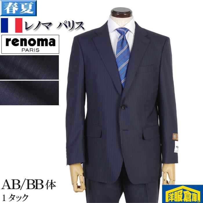 【本日特価】 【AB ビジネス/BB体】【renoma PARIS】レノマ 全4柄 パリス1タック wRS7173 ビジネス スーツ メンズSuper120