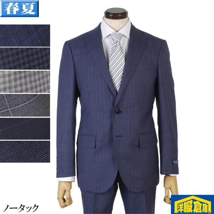 春夏 ウール シルク サイドベンツ YA A AB体 期間限定特価品 新商品!新型 スーツ ビジネススーツ メンズ全3柄 SilkWeave 13000 ノータック スリム 取り寄せ tGS10035-rev7-