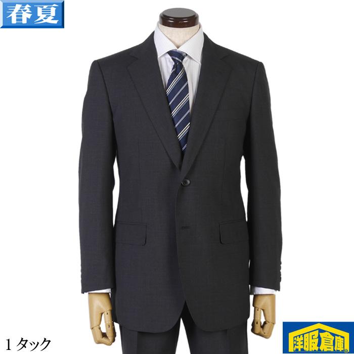 春夏 ウール50 オリジナル センターベント 新作通販 A AB BB体 スーツ 8000 メンズチャコールグレー 1タック ビジネススーツ 取り寄せ tGS11012-rev7- 無地