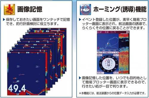 お魚サイズ・デジタル魚探【展示品のため超特価】光電KODENCVS-126600Wデジタル魚探CVS126光電製作所