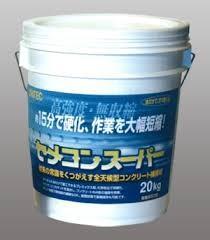 ユニテック セメコンスーパー 20kg 水だけで使える コンクリート補修材