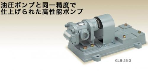 工進 GLB-13-5 ギヤーポンプ (三相200V-400W-4P用)(モーター別売)