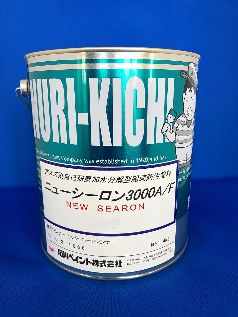 【送料無料】貝・海藻が約1年付着しない ニューシーロン3000 4kg(赤)