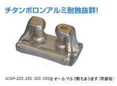 【送料無料】オールアルミ三方ローラー GA-200