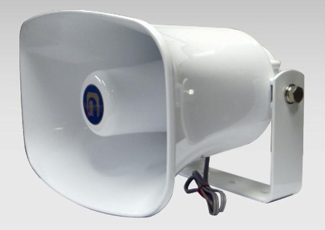 ノボル電機 樹脂製ホーンスピーカー NP-325