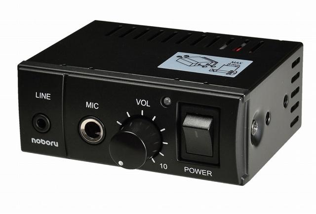 ノボル電機 マイク放送用アンプ YA-414B