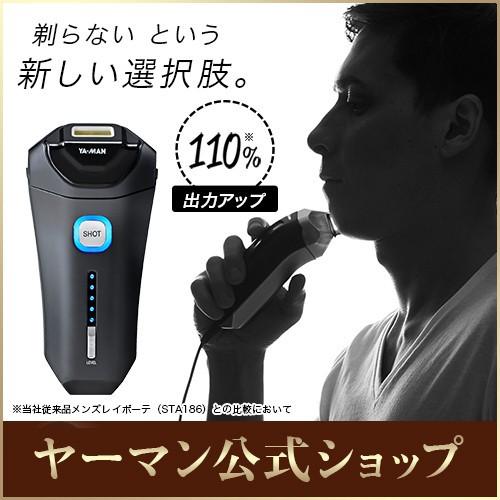 【ヤーマン公式】男性のヒゲに特化した光美容器。剃らないという新しい選択肢。(ya-man)メンズレイボーテEX_05