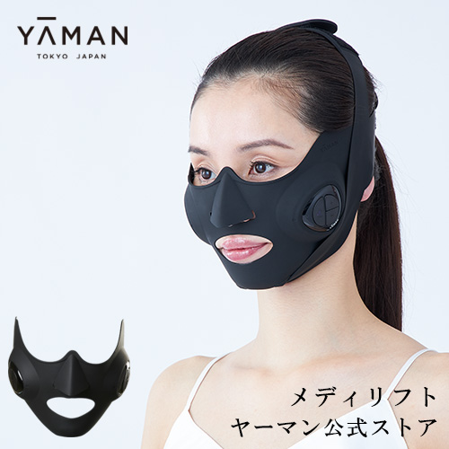 【ヤーマン公式】美顔器 メディリフト メディリフト 1回10分ウェアラブル美顔器 着けるだけで表情筋トレーニング, union3:ebcbea2b --- sunward.msk.ru