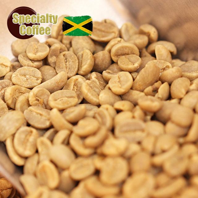 ブルーマウンテンナンバーワン ジャマイカ コーヒー