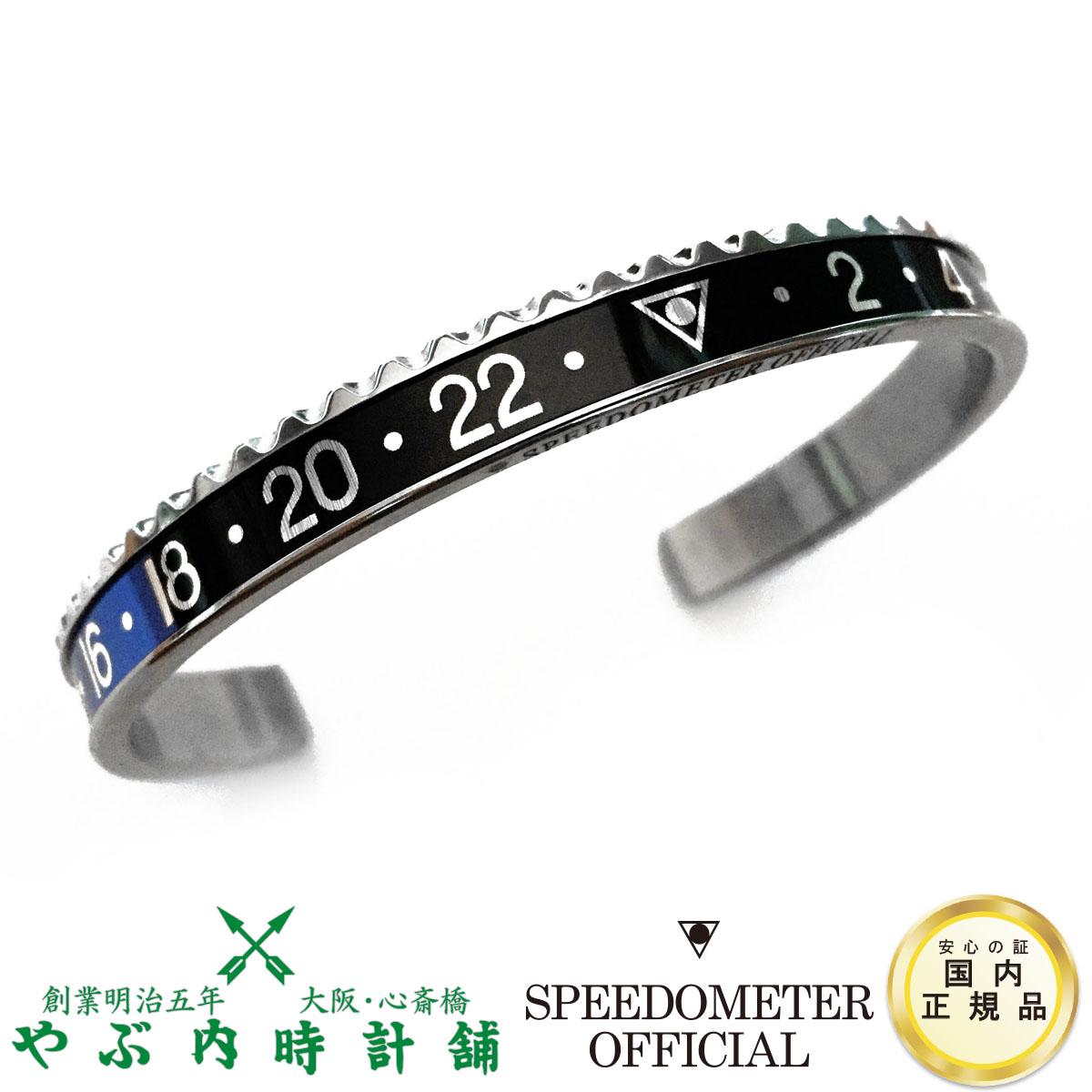 スピードメーターオフィシャル 【正規輸入品】 Speedometer Official GMT ブラック&ブルー SS SBR0439 ベゼル バングル ブレスレット