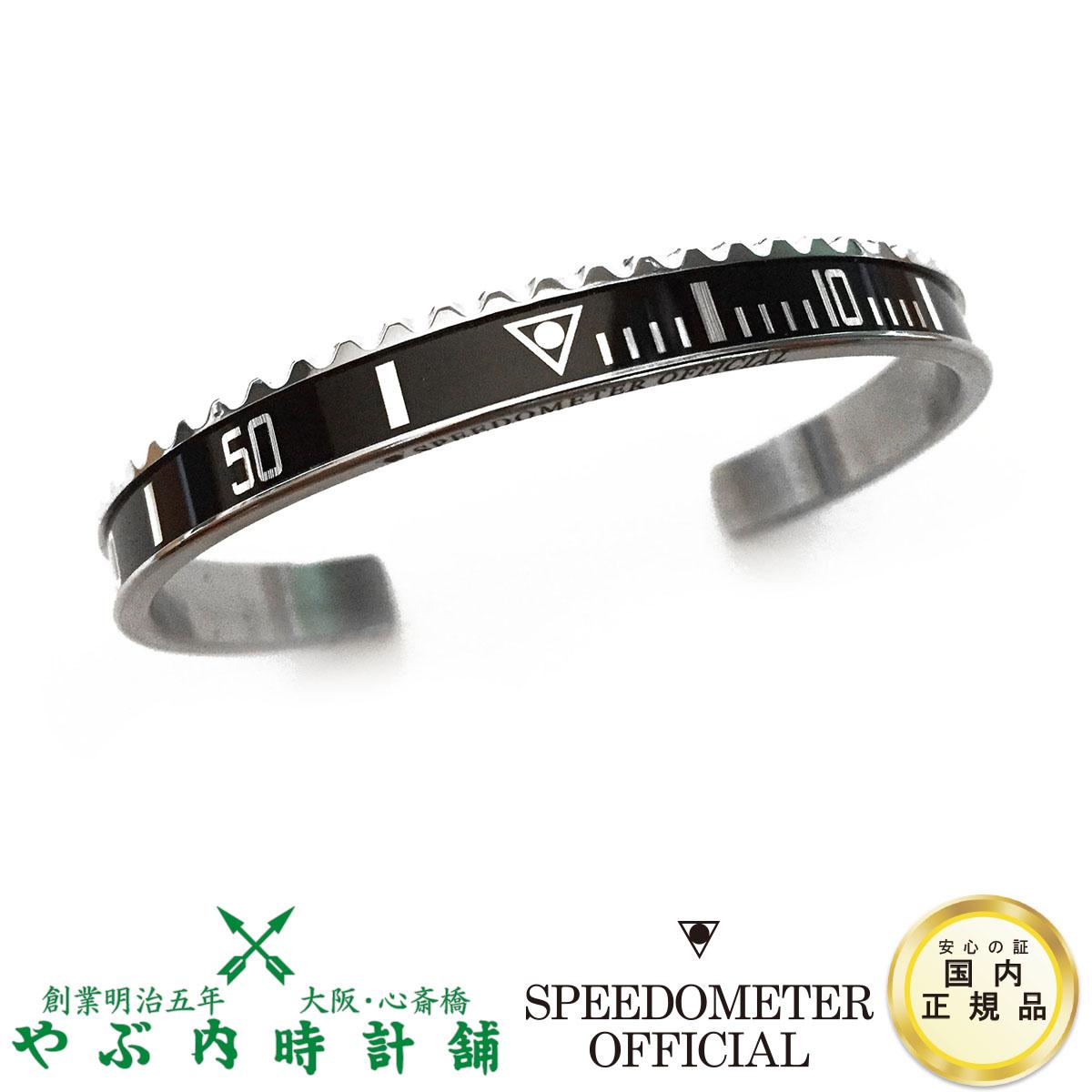 スピードメーターオフィシャル 【正規輸入品】 Speedometer Official ダイバー ブラック SS SBR1262 ベゼル バングル ブレスレット