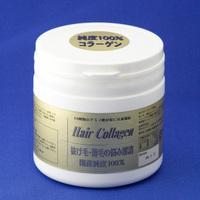 送料無料♪頭皮に優れた栄養分を補給【ヘアコラ250g 国産純度100% 天然コラーゲンペプチド】