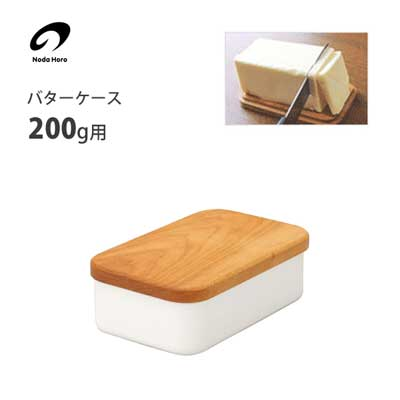 Butter case Enamel container 200g made in Japan
