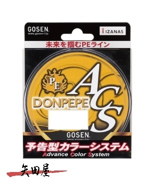 ゴーセン PE ドンペペ ACS 1.5号 23LB 300m DONPEPE