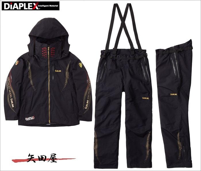 サンライン ディアプレックス ウォームアップスーツ SUW-1803 Lサイズ メーカー希望小売価格25%off