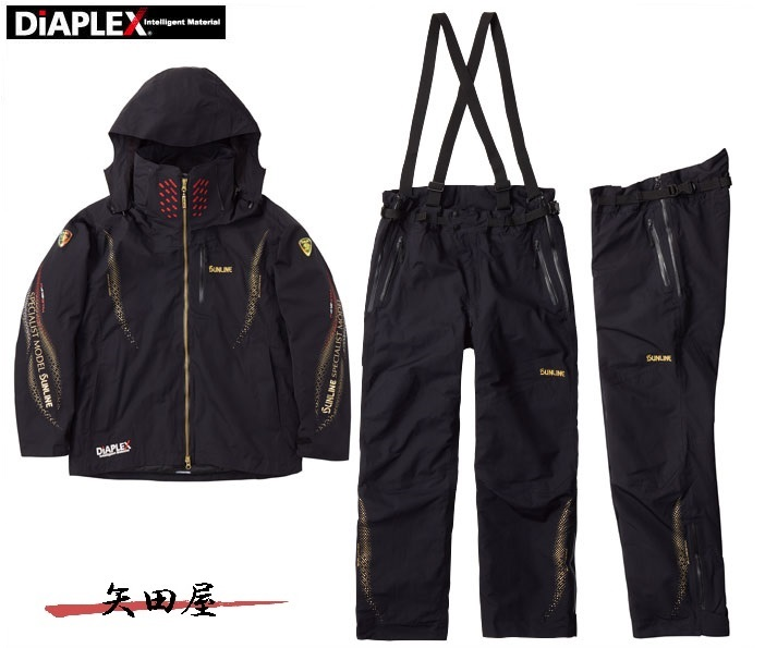 サンライン ディアプレックス ウォームアップスーツ SUW-1803 Lサイズ メーカー希望小売価格26%off