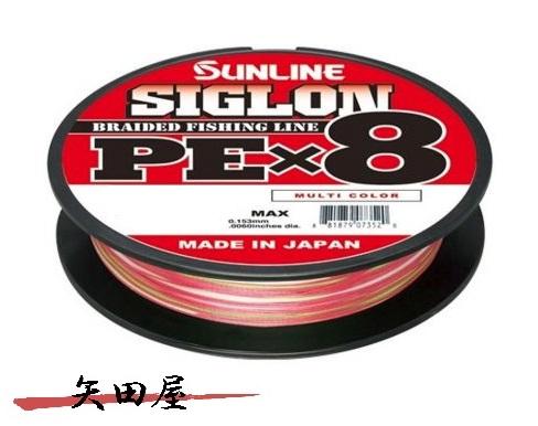 サンライン SUNLINE SIGLON PE X8 8本組 シグロン PE マルチカラー 600m