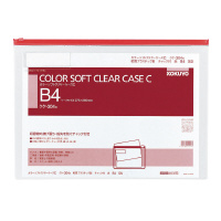 コクヨ カラーソフトクリヤーケースC 軟質タイプ B4 赤 チャック付きマチ無 (クケ-304R)