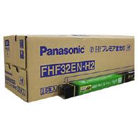 Panasonic 【配送条件あり】Hfプレミア蛍光灯 32W 昼白色 25本入 Hf器具専用