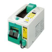 コクヨ 電動テープカッター 外寸法:W137×D249×H156mm (T-EM100)