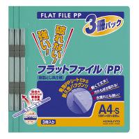 コクヨ フラットファイル(PP・3冊入り) A4縦 15mm 150枚収容 緑 フ-H10-3G(51212155)