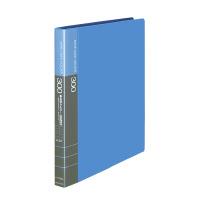 コクヨ 名刺ホルダー 替紙式 A4縦 30穴 『4年保証』 メイ-335NB 300名収容 青 初売り