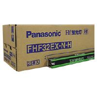 Panasonic 【配送条件あり】Hf蛍光灯 32W 昼白色 25本入 Hf器具専用